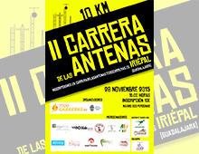 Cartel II Carrera de las Antenas