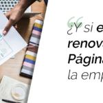 Renuévate en 2019 (II): Renovar la Página Web